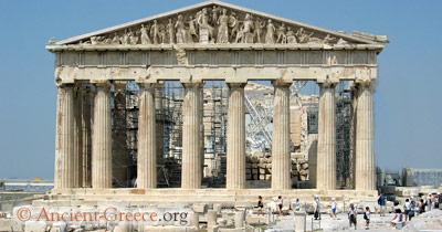Parthenon East Pediment