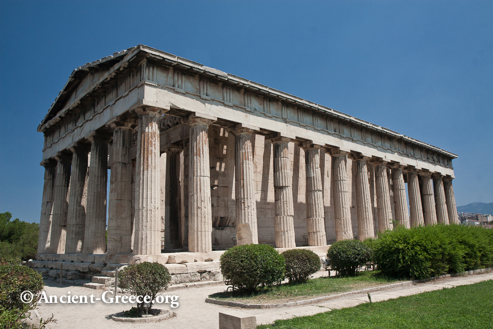 The Agora of Athens