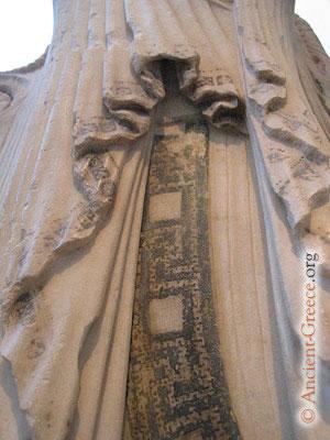 Detail Of Kore Chiton